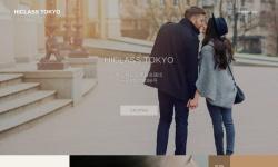 Screenshot of hiclass.tokyo