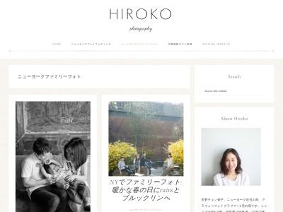 Screenshot of hirokophotography.blog