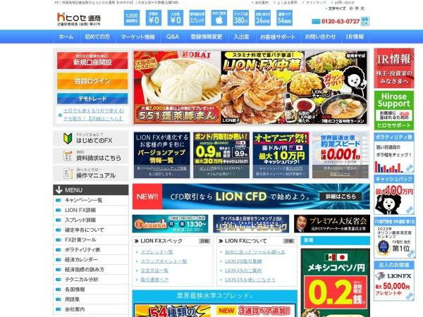 Screenshot of hirose-fx.co.jp