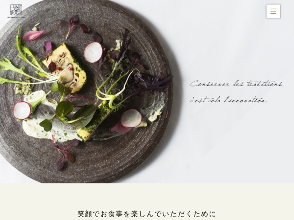 Screenshot of hitotsugichoclub.com