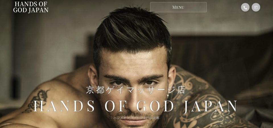 Screenshot of hogj-kyoto.com