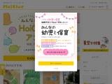 """保育や子育てに役立つ""""遊び""""情報サイトHoiClue♪(ほいくる)"""