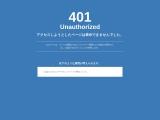 北海道150年事業公式サイト