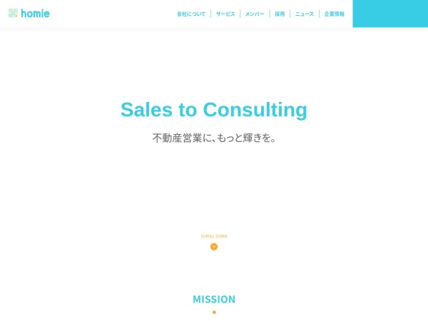 Screenshot of homie.co.jp