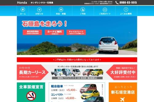 Screenshot of honda-hi.co.jp