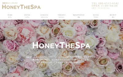 Screenshot of honeythespa.com