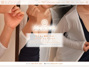 Screenshot of hoozuki-spa.net