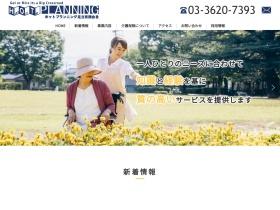 https://hotplanning.co.jp/