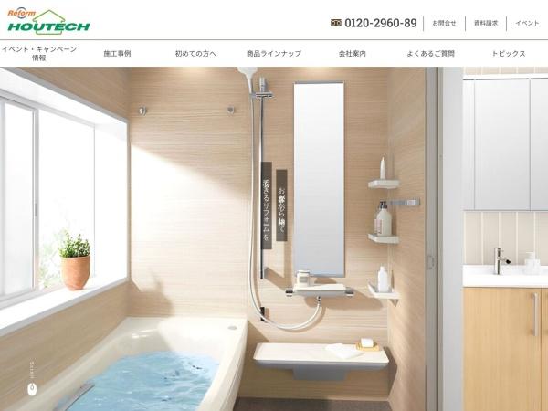 Screenshot of houtech.co.jp