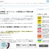 日本郵便「ゆうパック」の送料値上げで契約を解除されました