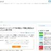 Yahoo!ショッピングでNP後払い可能な商品をかんたんに探す方法