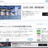 Yahoo!ショッピングの注文内容を変更する方法