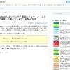 Yahoo!ショッピング「商品レビュー」と「ストア評価」の書き方と修正・削除の方法