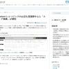 Yahoo!ショッピングのお店を直接探すなら「ストア検索」が便利
