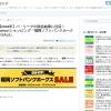 パ・リーグの試合結果に注目!Yahoo!ショッピング「福岡ソフトバンクホークスSALE」
