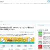 【2018年5月22日】Yahoo!ショッピング発行のゾロ目の日限定クーポン