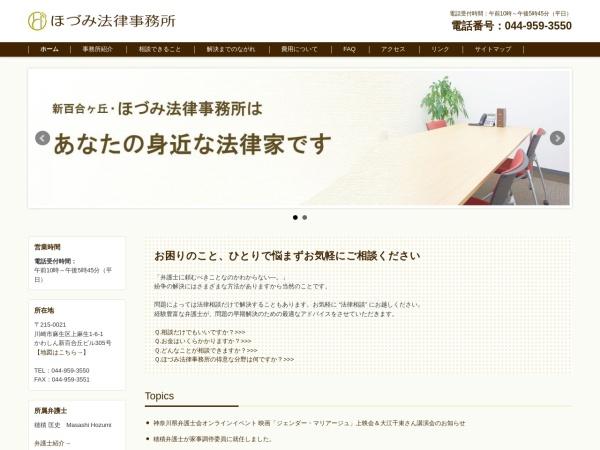 https://hozumi-shinyuri.jp/