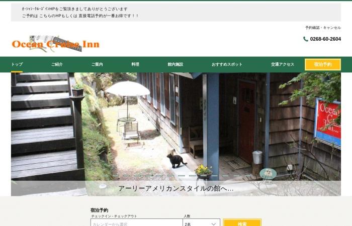 Screenshot of hpdsp.jp