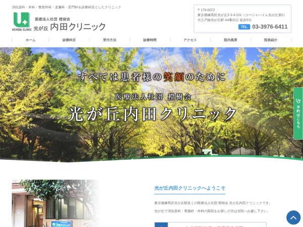 Screenshot of hu-cl.com
