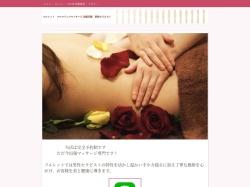 Screenshot of hururetto.crayonsite.net
