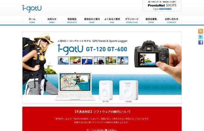 GPSロガー i-gotU