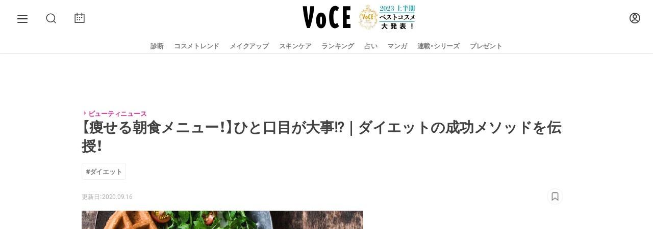 Screenshot of i-voce.jp