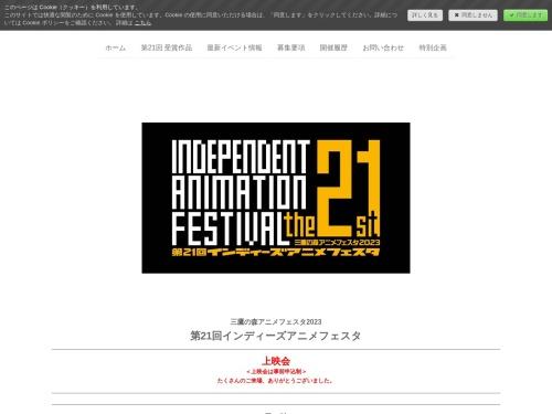Screenshot of iafesta.jimdofree.com