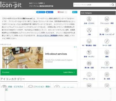 Screenshot of icon-pit.com