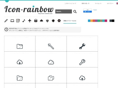 Screenshot of icon-rainbow.com
