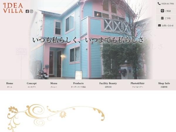 Screenshot of ideavilla.jp