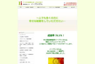 Screenshot of ii-kekkonn.com