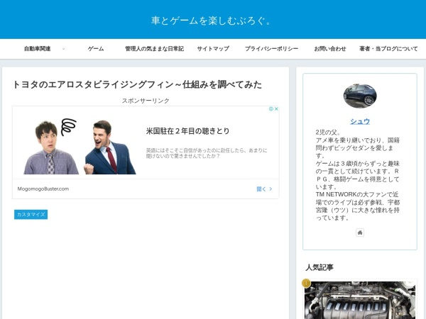 Screenshot of iico10.com