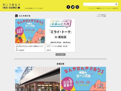 Screenshot of iko-sumo.jp