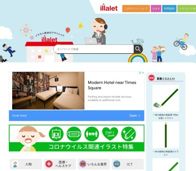 Screenshot of illalet.com