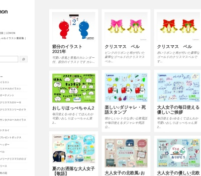 Screenshot of illustsozai.digitallemon.co.jp