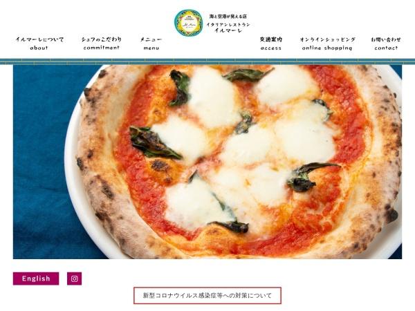 Screenshot of ilmare3.jp