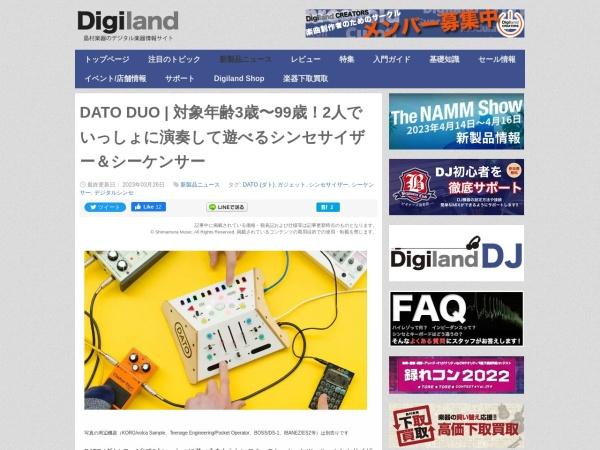 https://info.shimamura.co.jp/digital/newitem/2018/07/125049