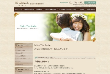 Screenshot of ingrace-sendai.com