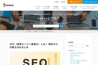Screenshot of innova-jp.com