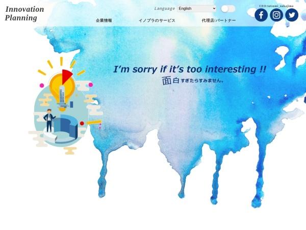 Screenshot of inopla-japan.com