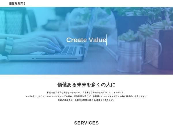 Screenshot of intercreate-inc.com
