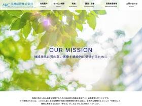 https://iryo-soken.co.jp/