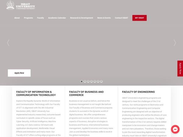 Screenshot of isbatuniversity.ac.ug