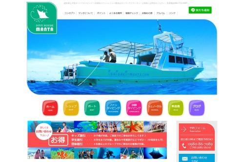 Screenshot of ishigaki-manta.com