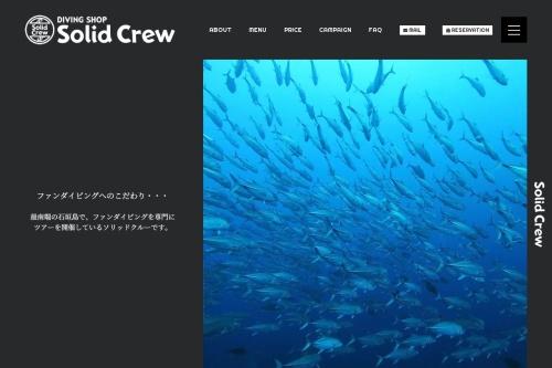 Screenshot of ishigaki-solidcrew.com