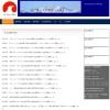Screenshot of ishikawa-ski.com
