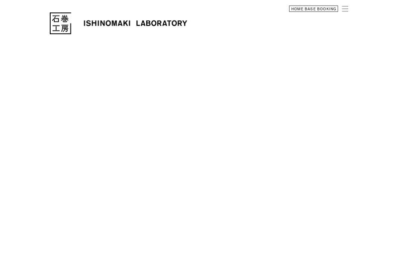 Screenshot of ishinomaki-lab.org