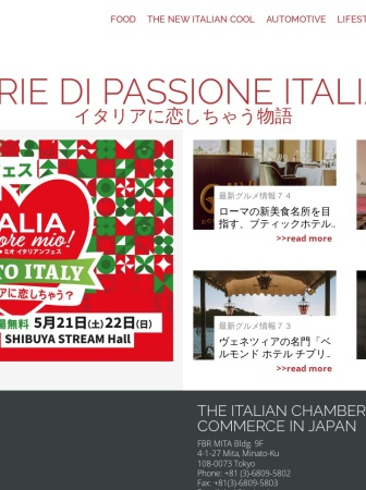 Screenshot of italia-amore-mio.com