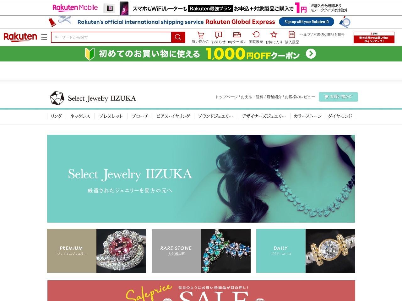 【楽天市場】質イイヅカ:オークションをメインに確かで信頼できる商品と安心をお届けいたします。
