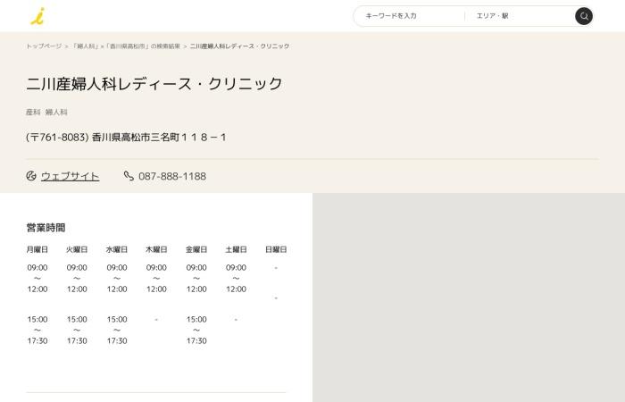 Screenshot of itp.ne.jp